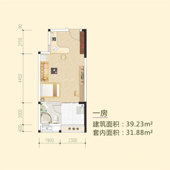 1室1卫 39.23㎡